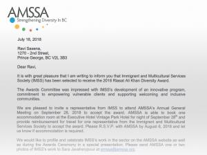 Read Award Letter from AMSSA